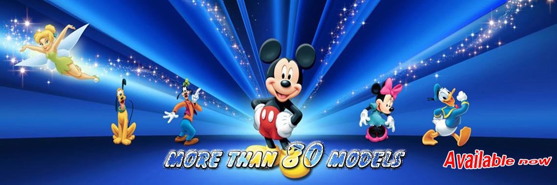 Disney-voorraad-now